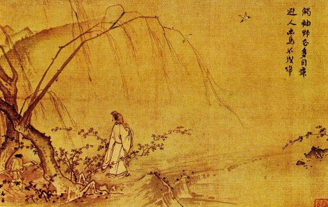 Ma Yuan, Mountain Path in Spring